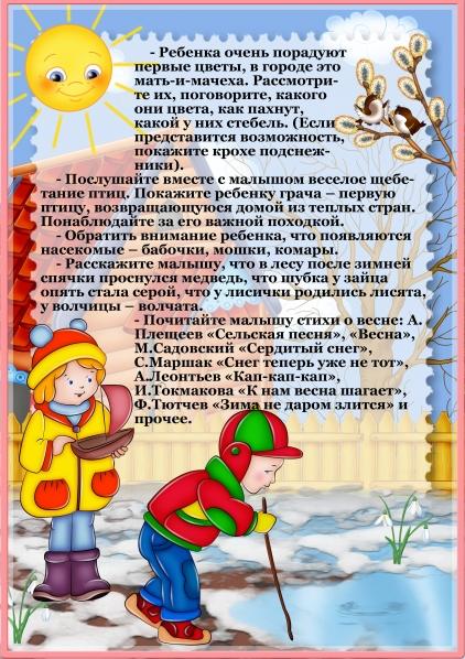 http://www.maaam.ru/upload/blogs/c7dea61bf0bcb338088aa2fbe5e3f99c.jpg.jpg