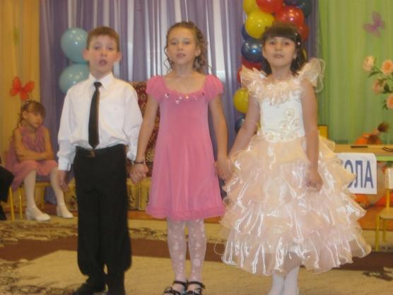 Скачать песню выпускной начальной школы
