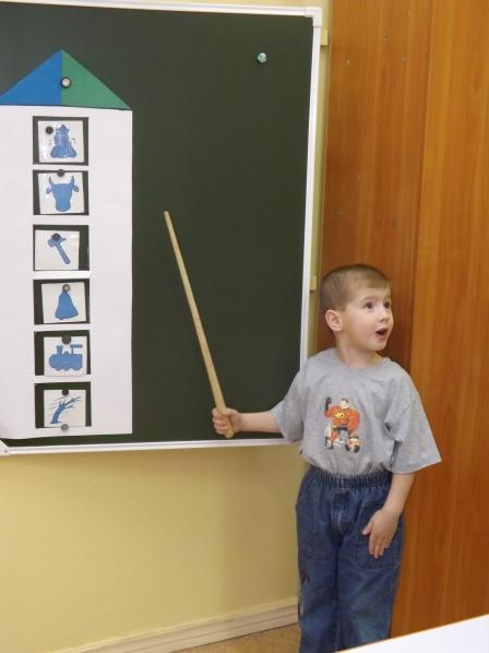 вс для детского сада конспекты занятий в старшей группе по обучению грамоте