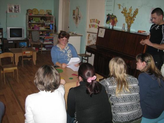 Работа с семьей — важный аспект деятельности воспитателя.
