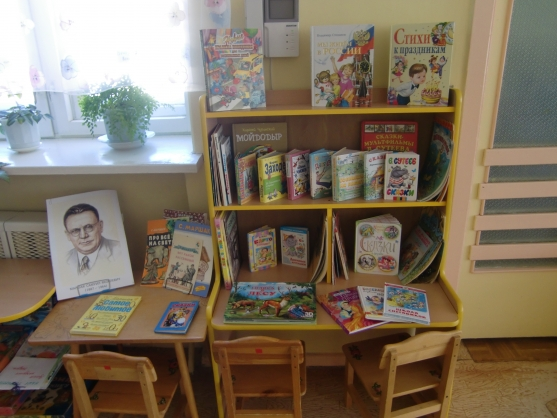 знакомство с жанрами музыки в детском саду
