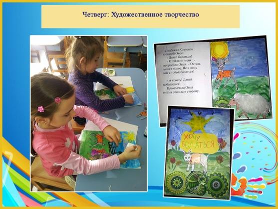 знакомство детей с творчеством сергея михалкова
