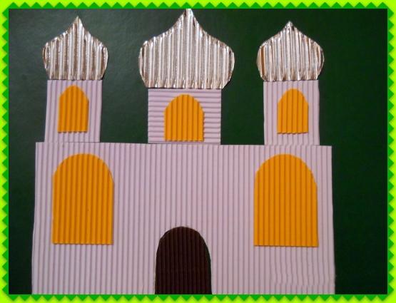 Церковь из цветной бумаги своими руками 5