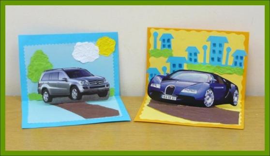 Машина открытка на 23 февраля своими руками папе, открыток