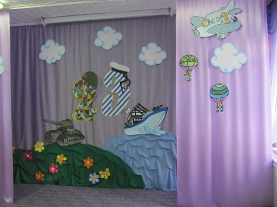 Оформление группы в детском саду к 23 февраля