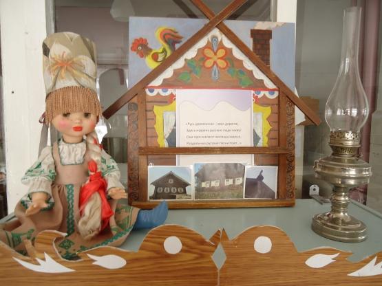 Картинки деревенских домов для детей