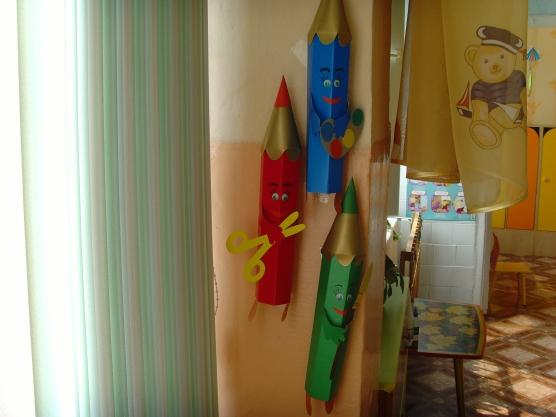 Оформление изо уголка в детском саду своими руками фото
