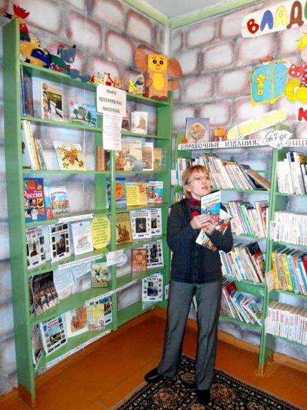 презентация для детского сада знакомство с библиотекой