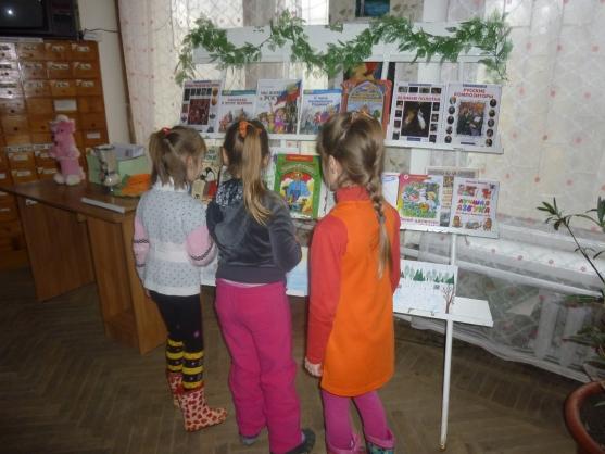 знакомство с библиотекой детский сад сценарий