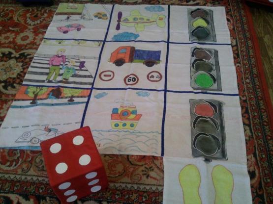 Игры по пдд для детского сада своими руками