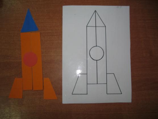 картинки с контурным изображением ракеты и самолета из геометрических фигур аппликатор подобно медицинскому