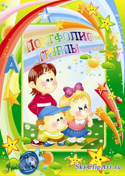 Оформление группы лучики в детском
