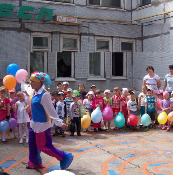 Сценарий на день улицы с конкурсами