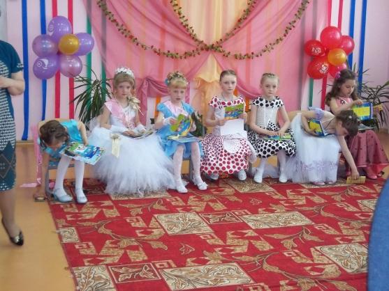 Поздравление заведующей детским садом фото 917