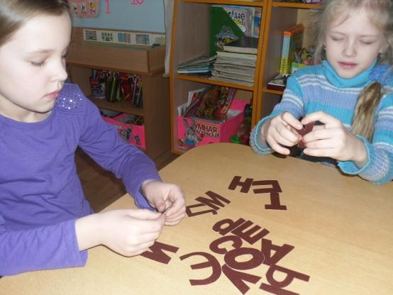игры для детей по знакомству с эмоциями
