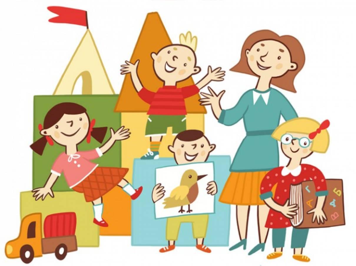 Картинки дети и воспитатели в детском саду