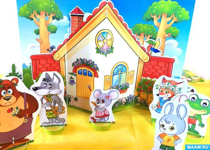 Кукольный театр своими руками дом