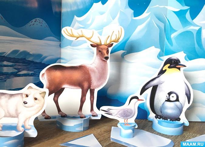 Макет своими руками «Животные Севера». Пингвин, морж ...