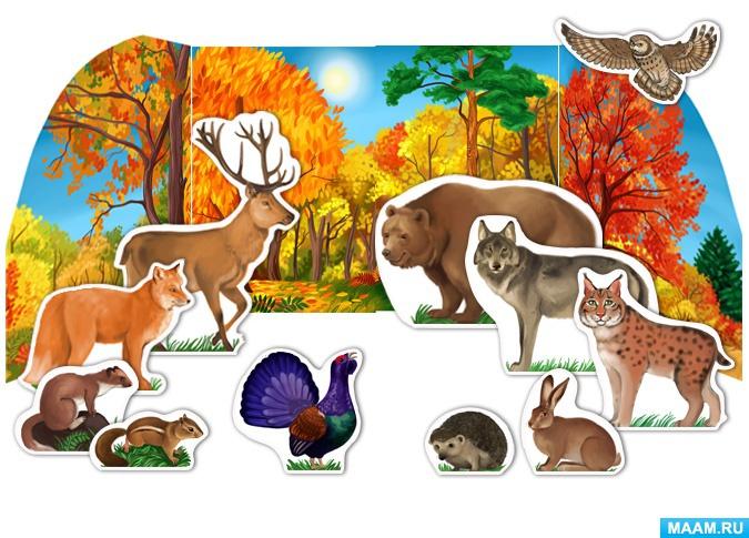 Картинки макет животные леса пожалуй, самые