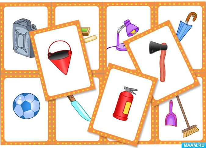 Дидактическая игра по пожарной безопасности в детском саду в картинках