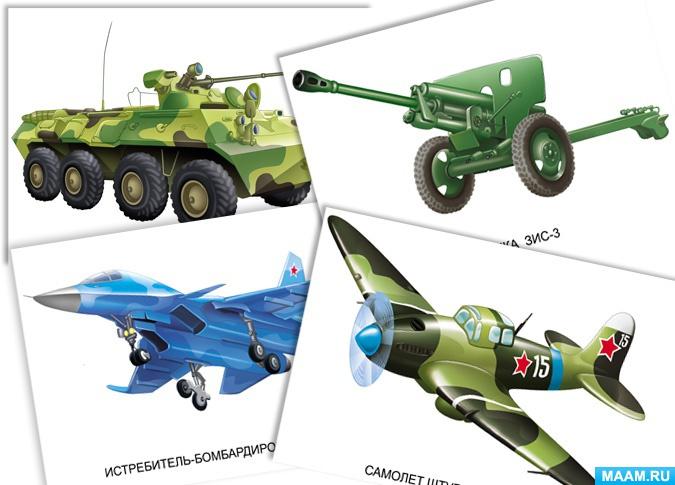 Картинки современной военной техники России — скачать и ...
