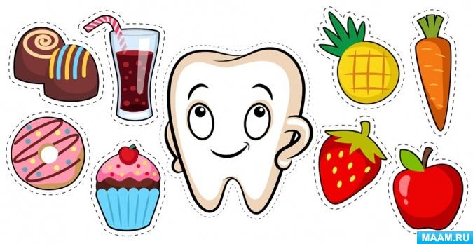 опытом, картинки с полезными продуктами для зубов этом году