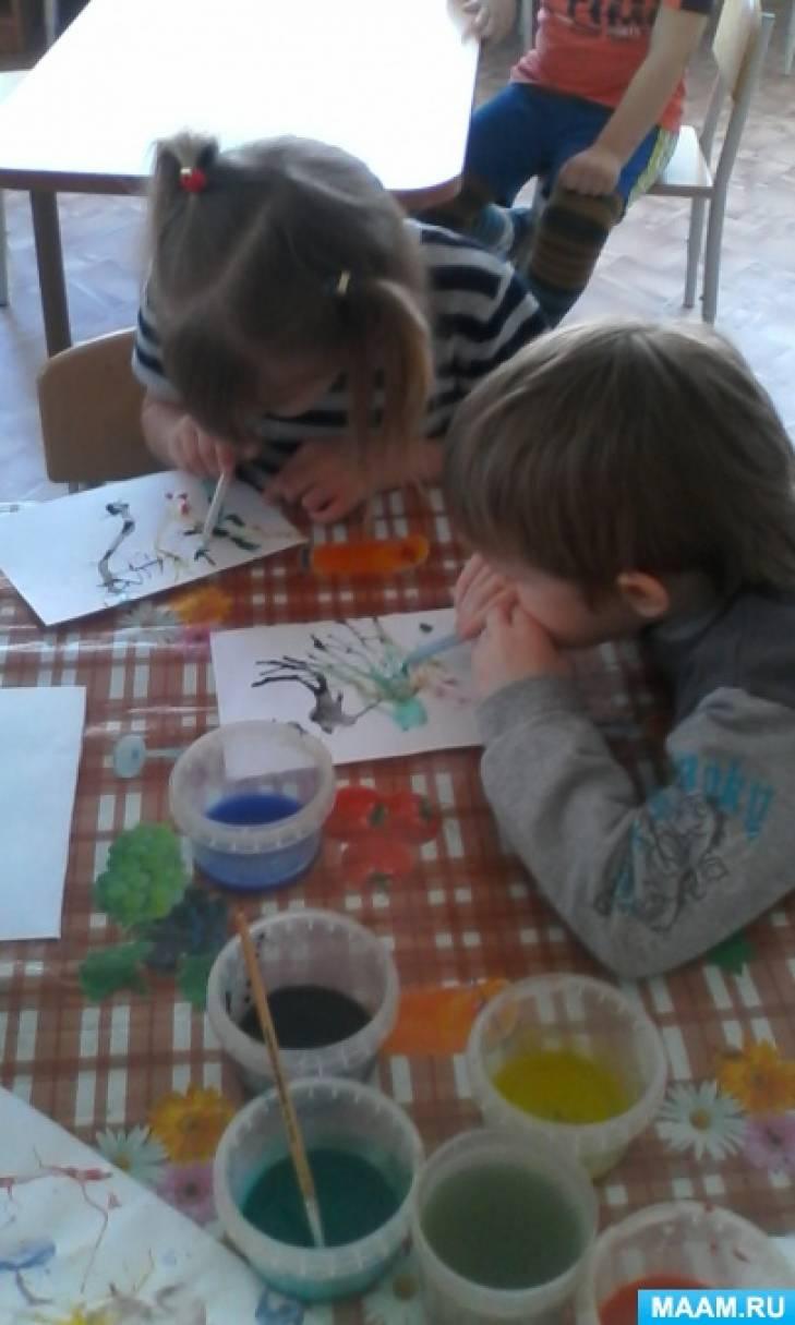 конспект знакомство с нетрадиционной техникой рисования