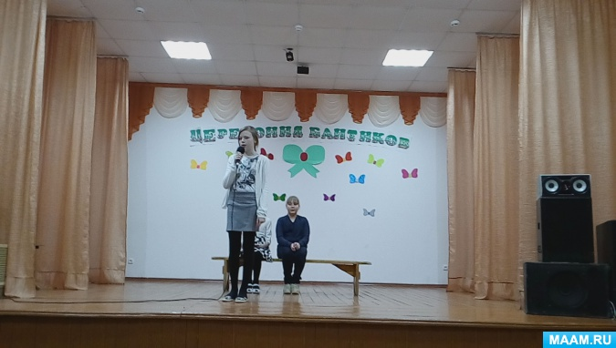 Сценарий праздника «Шоу бантиков»