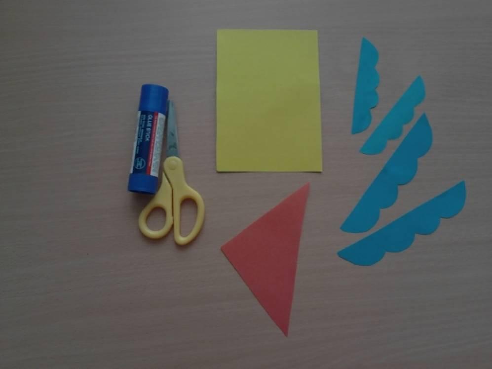 Мастер-класс по изготовлению открытки с элементами оригами к празднику «День Святого Валентина»