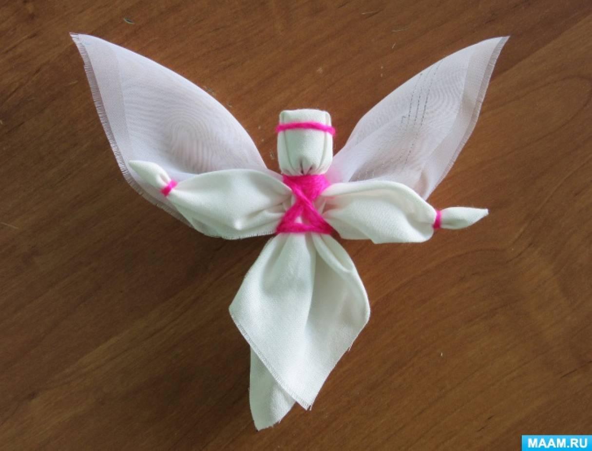 Мастер-класс «Кукла оберег— ангел-хранитель»