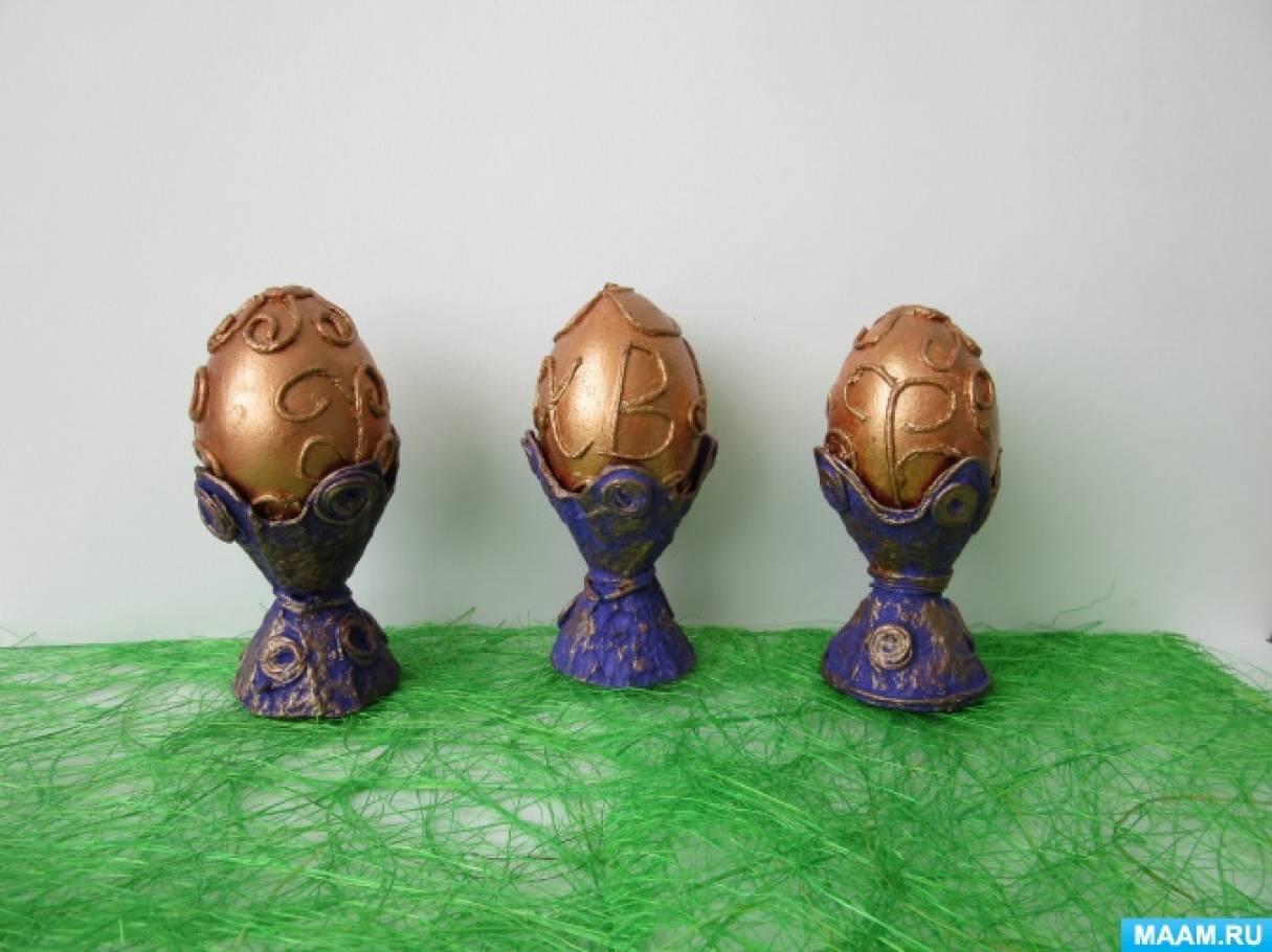 Мастер-класс «Подставка для пасхального яйца из яичного лотка»