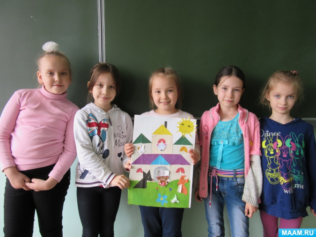 Конспект занятия «Животные в технике оригами» для детей младшего школьного возраста
