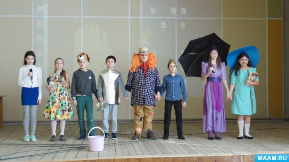 Фотоотчет о конкурсе «Театральное мастерство»