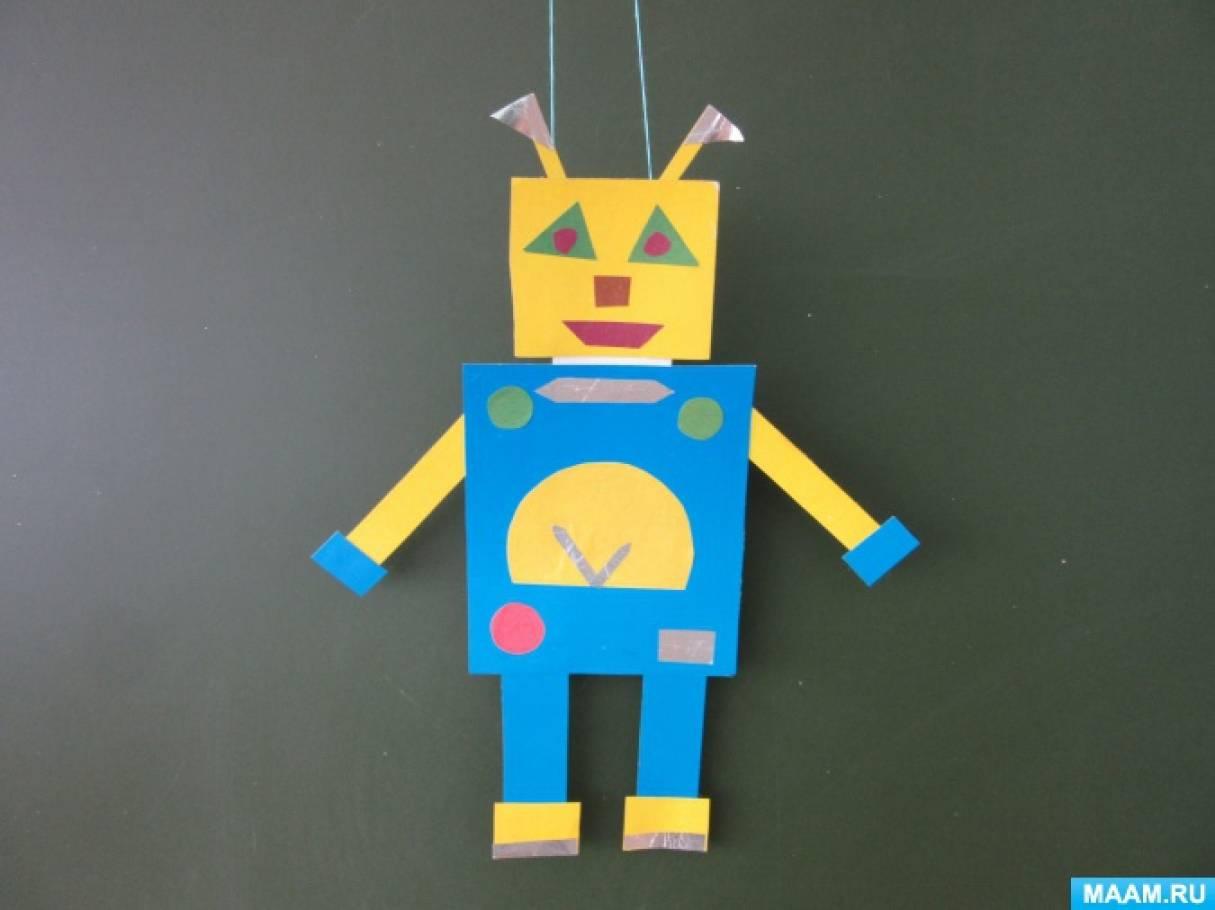 Конспект занятия «Робот» для детей младшего школьного возраста