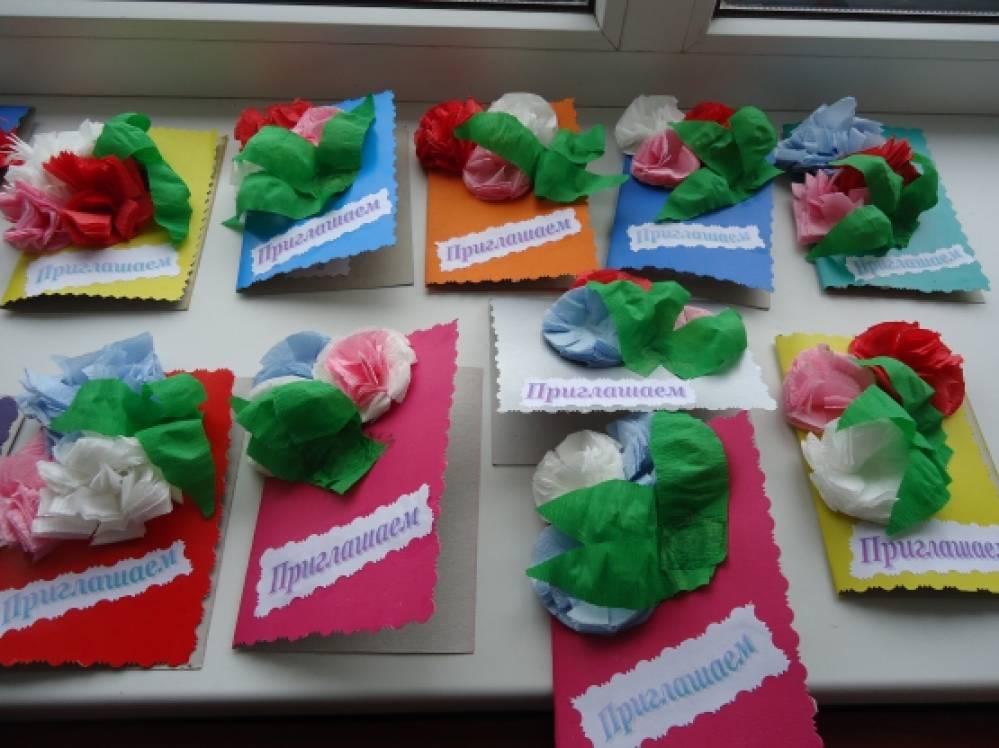 Картинки любви, приглашения к выпускному в детском саду своими руками