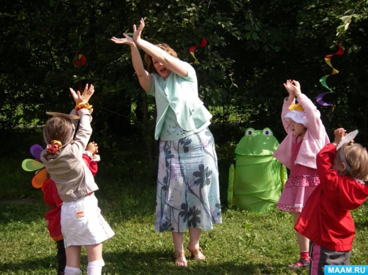 Театрализованная игра-развлечение для детей старшего дошкольного возраста «Путешествие на воздушном шаре»