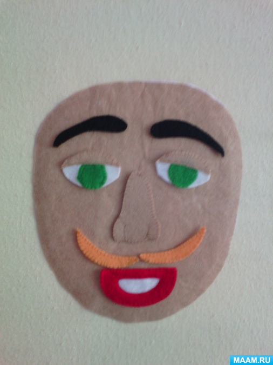 Пособие для воспитателей детского сада своими руками фото 884