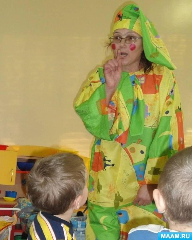 Карнавальные Костюмы Для Воспитателей