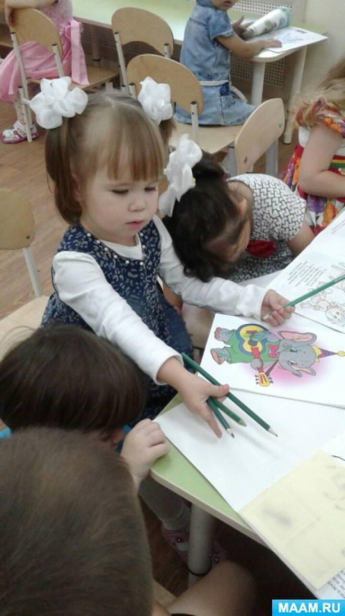 Фотоотчет «Изобразительная деятельность в младшей группе»