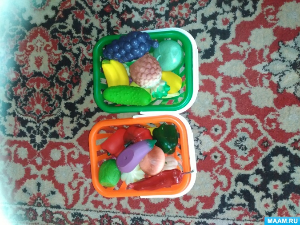 Игра «Собираем урожай. Фрукты, овощи» для первой младшей группы