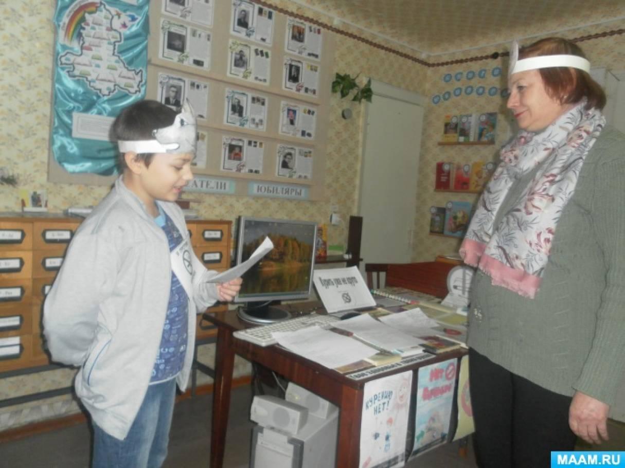 Фотоотчет о мероприятии с воспитанниками социально-реабилитационного центра для несовершеннолетних «Мы против курения»