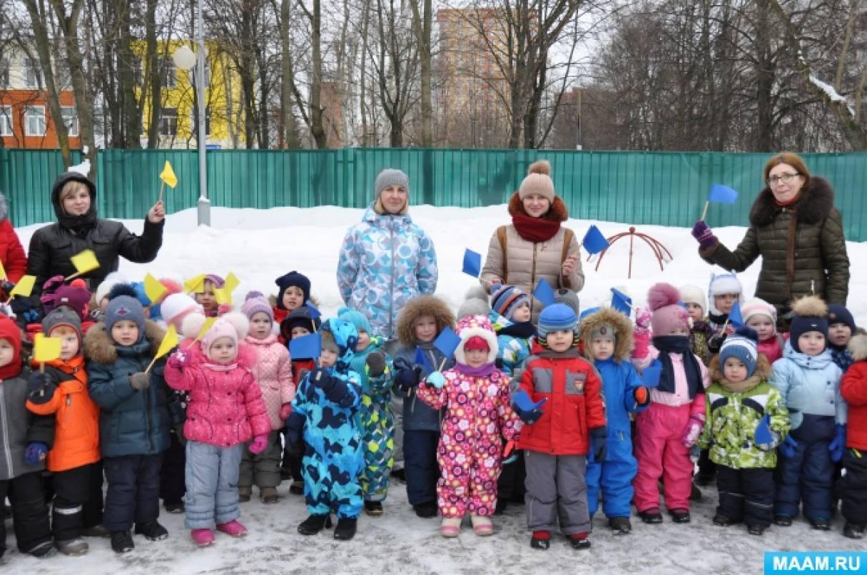 Спортивный праздник «Зимние забавы» для младших и средних групп