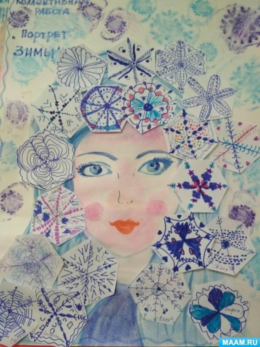 Работа на зиму для девушки нарисованная девушка работа