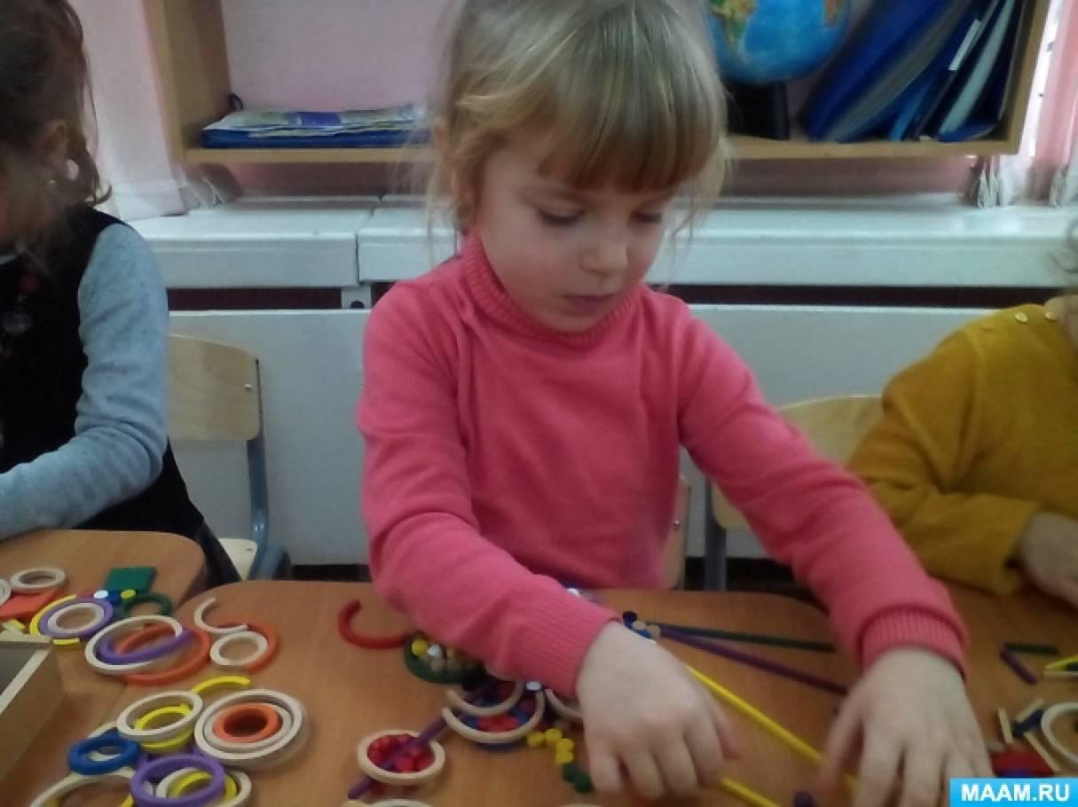 Эссе «Дары Фребеля» — эффективная технология в образовательной деятельности с детьми дошкольного возраста.