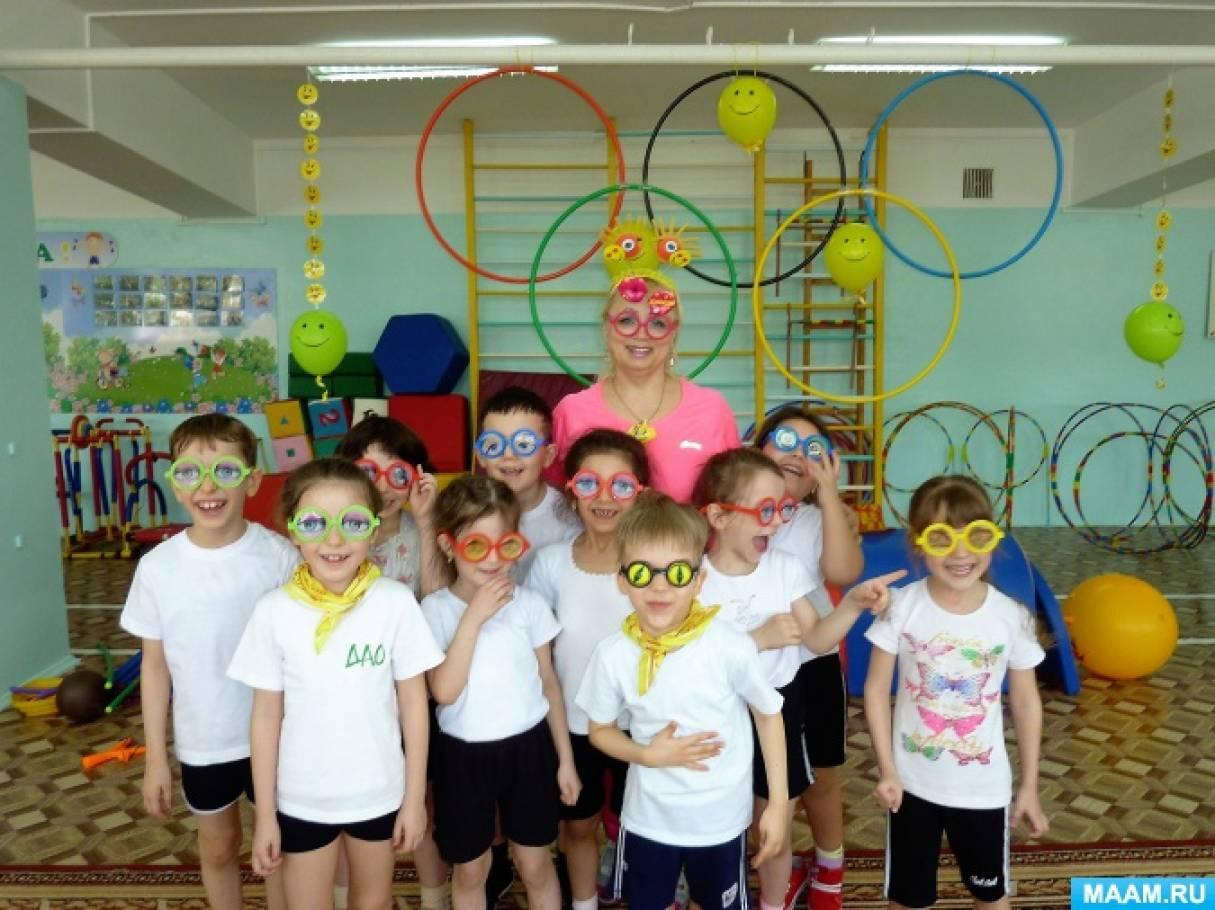 Спортивные праздники и развлечения в доу реферат 2851