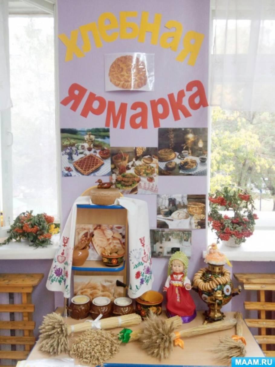 Экскурсия в музей хлеба (фотоотчет)