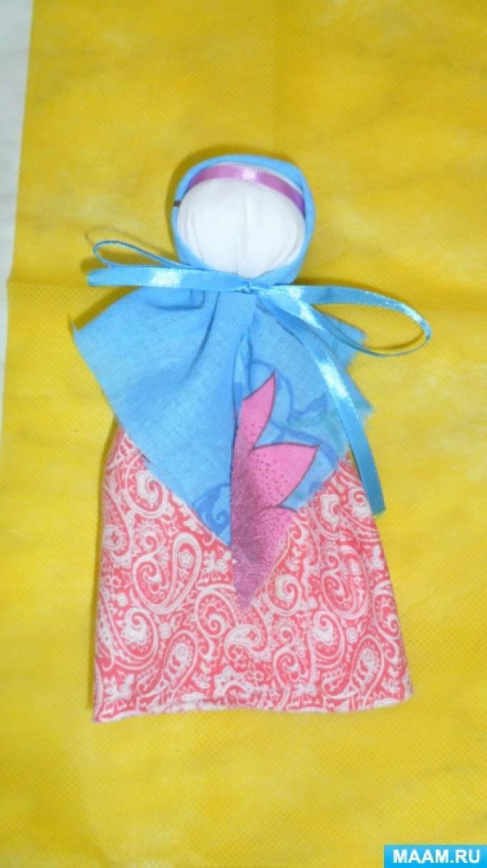 Куклы обереги своими руками из ткани без шитья с мастер классом