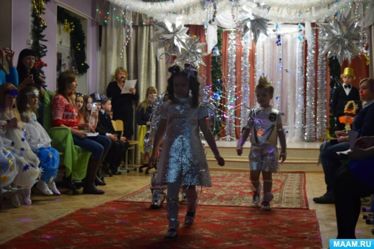 Фотоотчет о конкурсе костюмов «Юная модница»