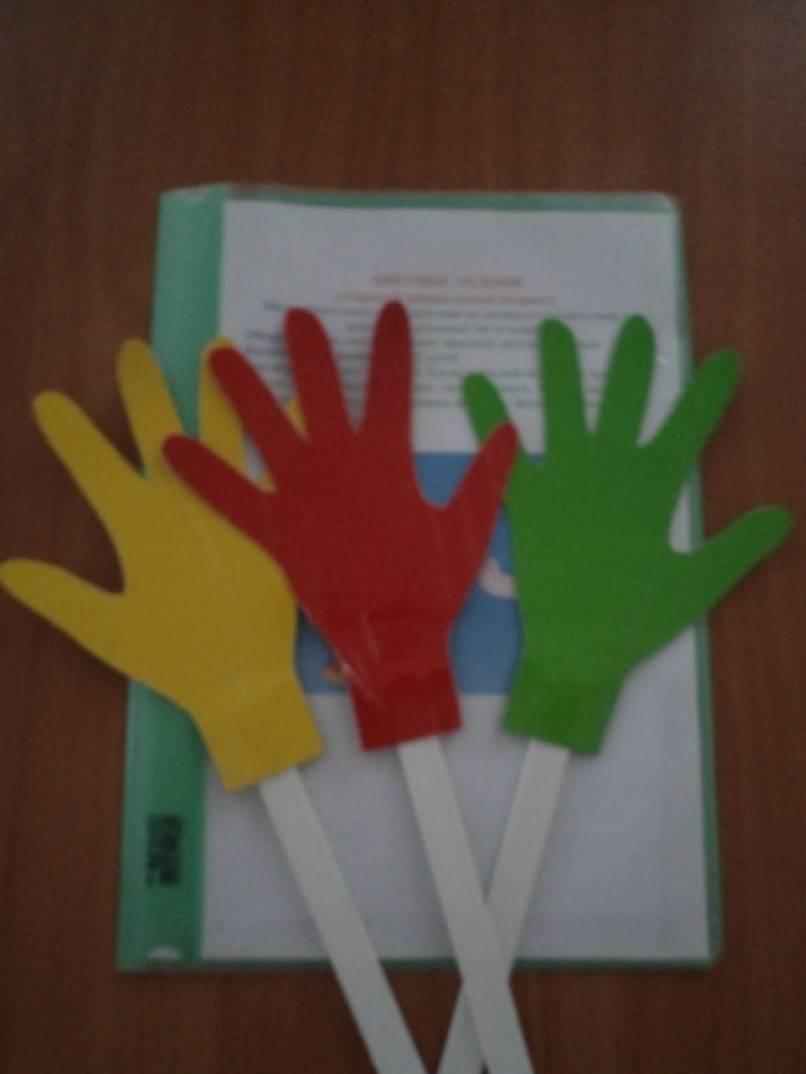 атрибуты к подвижным играм в детском саду картинки