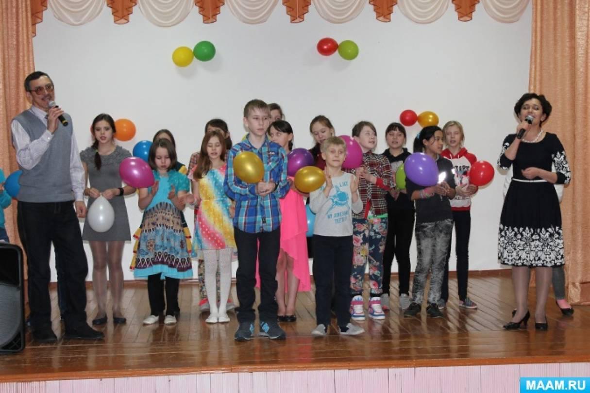 Сценарий концерта, посвященного Дню Республики Башкортостан